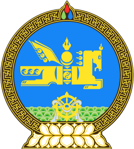 540px-Coat_of_Arms_of_Mongolia_svg
